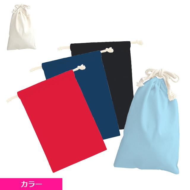 TRシリーズ コットン巾着袋 No.1 3.5オンス